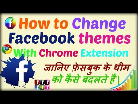 How To Change Facebook Themes With Chrome Extension in hindi/urdu 2016