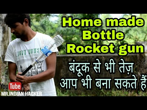 How to make rocket in hindi