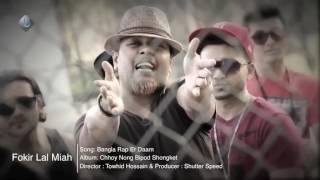 Bangla Rap Song  Fokir Lal Miah   Bangla Rap Er Daam Official Music Video