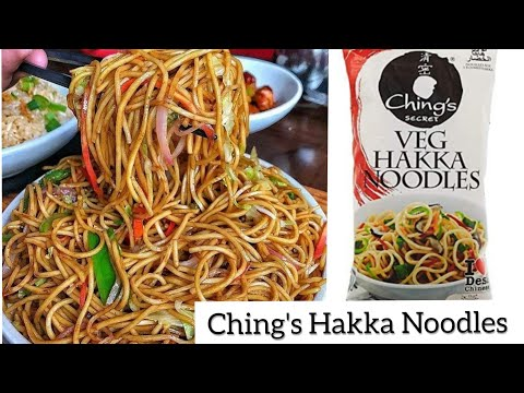 रेस्टोरेंट जैसे हक्का नूडल्स!| RESTAURANT style Hakka noodles!! *MUST TRY*