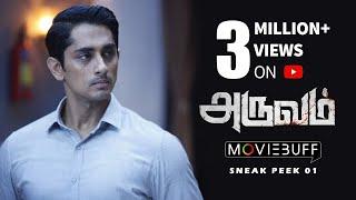 Aruvam - Moviebuff Sneak Peek | Siddharth, Catherine Tresa Directed by Sai Shekhar