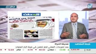 #x202b;البث المباشر .. قناة الإخبارية#x202c;lrm;