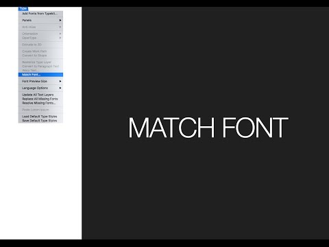 How to Get an Image font Name in Photoshop : Match Font - Photoshop tutorials