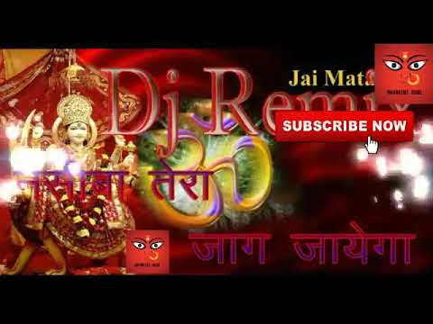 Nasiba Tera Jab Jayega Remix Dj Vibration Mix MP3, Video MP4