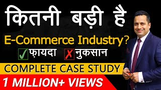 कितनी बड़ी है E-Commerce Industry | Case Study | Dr Vivek Bindra