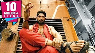 DJ Action Scene   South Indian Hindi Dubbed Best Action Scene