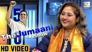 Pad Man Will Be A Superhit Movie? | The Jumaani Show | Lehren Originals