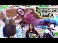 Ae Jaan Maza Marele Tu | Bhojpuri New 2018 Romantic Lokgeet | Karuva Tel 2 | New Hit Lokgeet