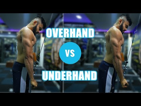 OVERHAND vs UNDERHAND Tricep Extensions   What's better?