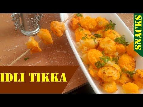 Idli Tikka | इडली टिक्का | Healthy Snack Ideas | Air fryer recipes
