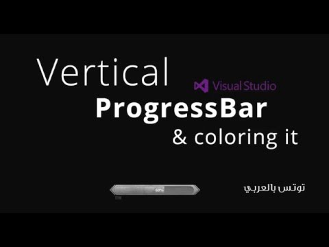 Vertical ProgressBar & Coloring it With c# VisualStudio2013
