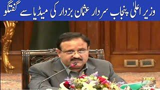 CM Punjab Usman Buzdar media talk today in Lahore   06 April 2020   92NewsHD