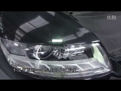 How to replace xenon headlights Audi A6