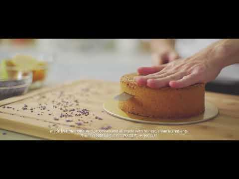 It's Cake Time: Brew & Bake – Gluten-free Orange Lavender Tea Cake by Chef Nicholas, Baker & Cook