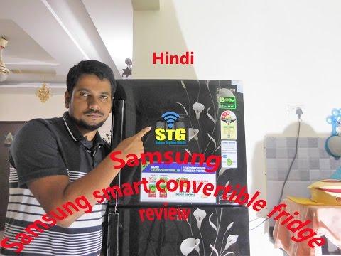 Hindi || Samsung smart convertible fridge Model No-RT30K3983BZ review