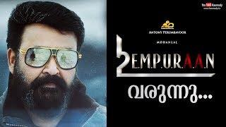 EMPURAAN is Coming | L2 | #Lucifer2 | Mohanlal | Prithviraj | Full Story | Kaumudy TV