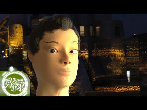 Making Man Face V1 (Blender 2.69)