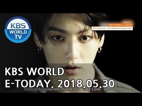 KBS WORLD e-TODAY [ENG/2018.05.30]
