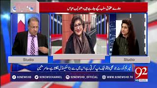 Muqabil || Chief Justice Summoned Khawaja Saad Rafique in Paragon City Case - 08 March 2018