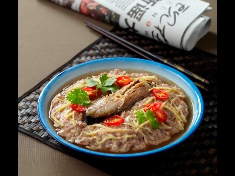Steamed Pork with Salted Fish   My Singapore Food