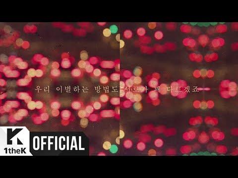 [MV] Jung In(정인) _ Difference(달라요) (LISTEN 025)