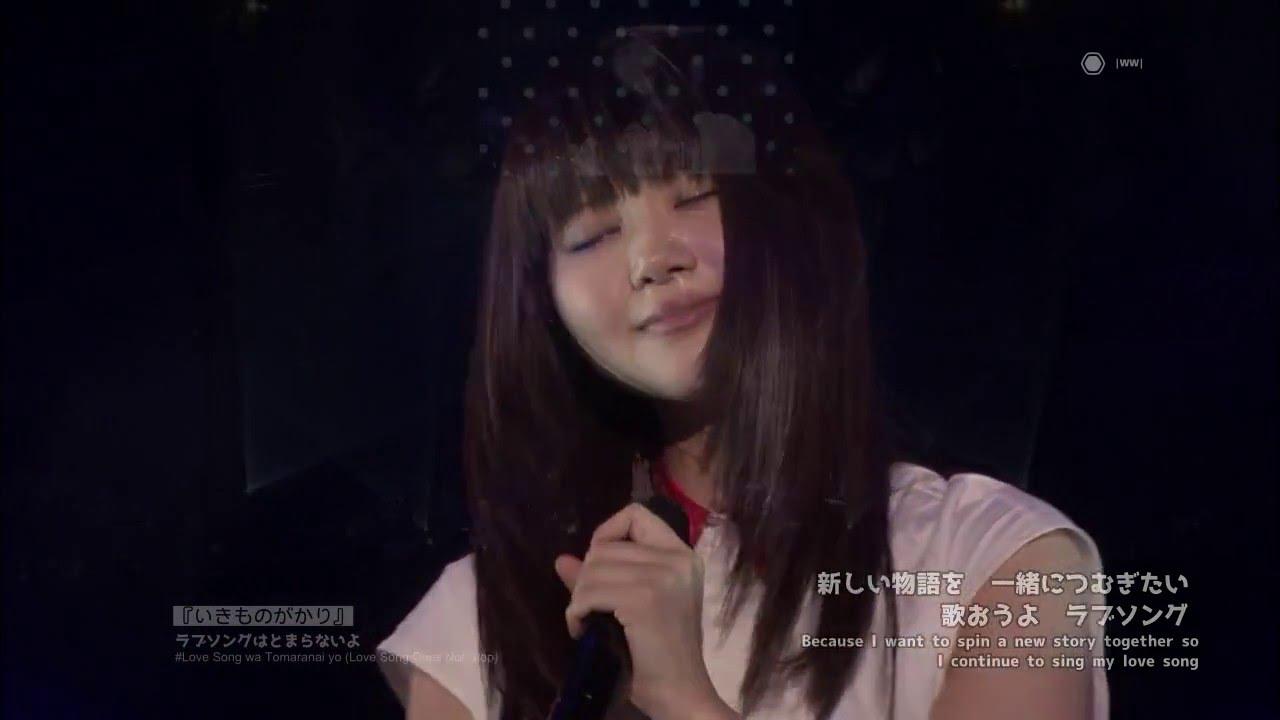 Kirari (2015 Live Version) - Ikimono-gakari