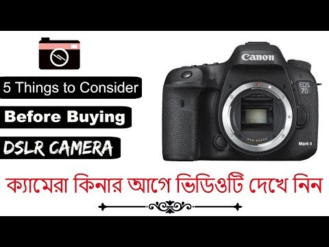 5 Things to Consider Before Buying a DSLR Camera - Bangla Tutorial