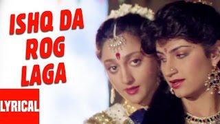 Ishq Da Rog Laga Lyrical Video | Aayee Milan Ki Raat | Avinash Wadhawan, Shaheen