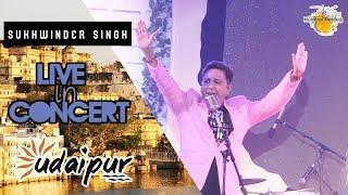 Sukhwinder Singh - Live | Udaipur | Destination wedding | Performance