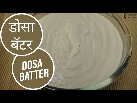 How to make Dosa Batter