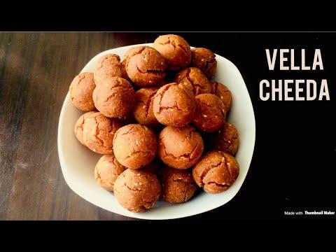 Kaliyadakka recipe in malayalam | Vella Cheeda recipe | Cheeda recipe | Cheeda recipe malayalam
