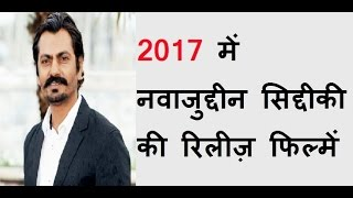 Nawazuddin Siddiqui Movies Release in 2017