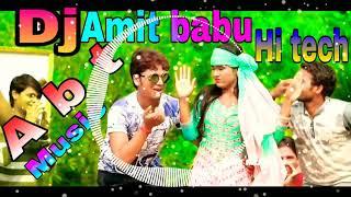 Aankh Mare Devar Sala Aankh Mare √ Raj Kamal Basti Style Toing Bass