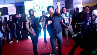 FU full promo at Westend Mall Aundh, Pune