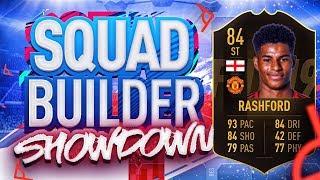 FIFA 19 SQUAD BUILDER SHOWDOWN!!! INFORM STRIKER RASHFORD!!! SBSD Vs PieFace