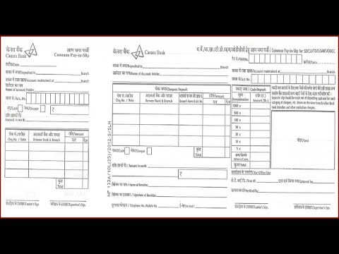 IN-How to Fill Canara Bank Deposit Slip