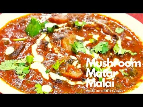 Mushroom Matar Malai | Mushroom recipe | Mushroom Matar Masala | Matar Mushroom