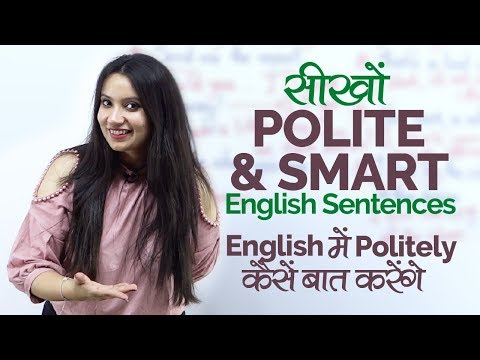 सीखों Polite English Speaking Phrases - Learn English through Hindi | English speaking practice.