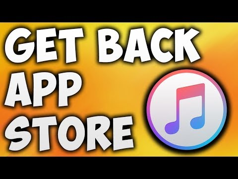 How To Fix iTunes Doesn't Have App Store - The Easiest Way To Get The App Store Back In iTunes