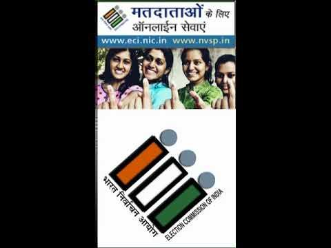 How to know your voter serial no. by epic no.//जनिये अपना वोटर सीरियल नोंबर एपिक नो के द्वारा।