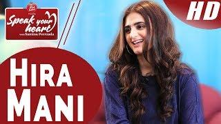 Hira Mani