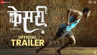 Kesari Saffron Official Trailer Virat Madake Mahesh Manjrekar Sujay Dahake