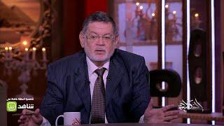 ثروت الخرباوي الكاتب والمفكر الإسلامي يكشف بالوثائق: حسن البنا ليس مصريا