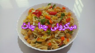 ghazala-ghazala Pakfiles Search Results (Browse Pakistani Community