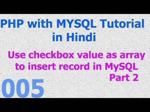 005 PHP MySQL Database Beginner Tutorial - PHP Checkbox Array - MySQL Insert Record part 2 - Hindi