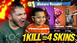 1 KILL = 4 FREE SKINS FOR MY 9 YEAR OLD LITTLE BROTHER! 9 YEAR OLD PLAYS SOLO FORTNITE BATTLE ROYALE