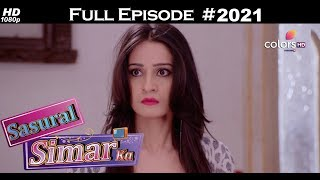 Sasural Simar Ka - 16th January 2018 - ससुराल सिमर का - Full Episode