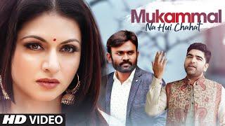 Mukammal Na Hui Chahat Video   Bhagyashree, Santosh R   Shaurya Mehta   Dh Hrmony, Srm Alien