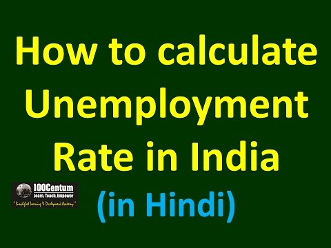 Unemployment - Indian Economy Profile - E0650 (in Hindi)