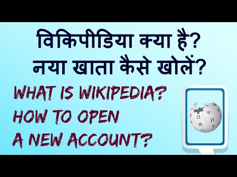 How to create a New Wikipedia Account? Wikipedia Hindi video